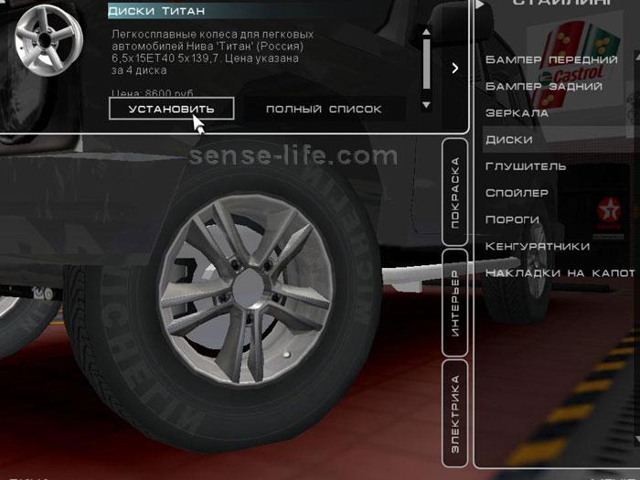 Виртуальный тюнинг авто