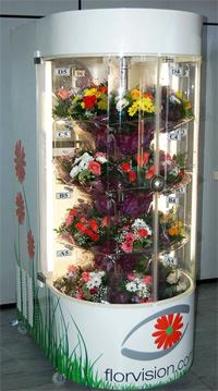 Продажа цветов через вендинговые автоматы (флороматы)
