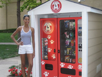 Торговля товарами для животных через вендинговые автоматы
