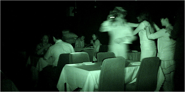 Ресторан «В темноте»