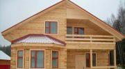 Выбираем правильный брус для постройки дома