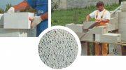 Блоки из ячеистого бетона — что это и зачем используют