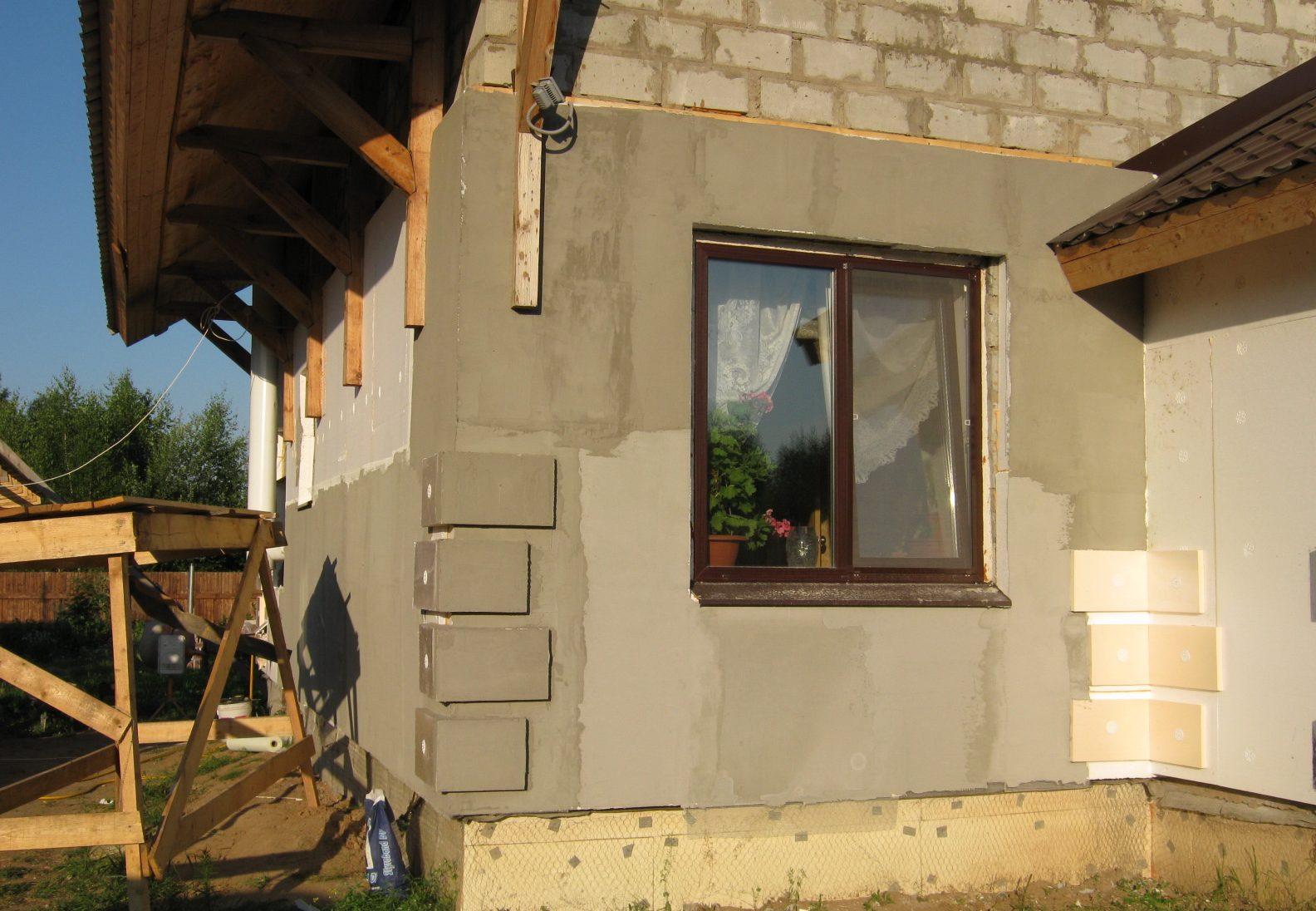 есть другие отделка фасада дома своими руками фото душевный, глубокий голос