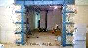 Правила перепланировки — демонтаж несущей стены