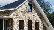 Какой материал самый выгодный для отделки внешней стены загородного дома