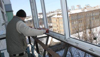 Чего стоит опасаться при утеплении балкона в зимнее время