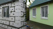 5 недорогих вариантов утепления стен дома
