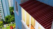 Почему может протекать крыша балкона