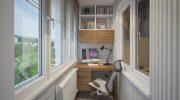Скрытые минусы выноса кабинета на балкон