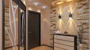 Чем отделать стены в прихожей и коридоре — современный дизайн