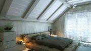 Почему мансарду нежелательно делать жилой комнатой