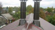 Как изолировать выход трубы на крыше, чтобы не было протечек в дождь и снег