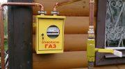 Почему в наше время провести газ уже не панацея и вполне безопасно