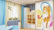 Как выбрать шкаф-купе для детской
