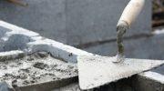 Классификация и виды бетона