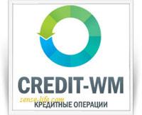 Сервис онлайн-кредитования