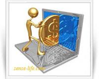 Как начать интернет бизнес с минимальными капиталовложениями