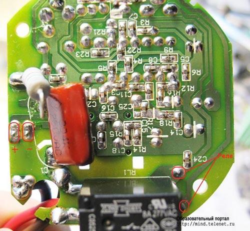 Переделка датчика движения под 12 вольт