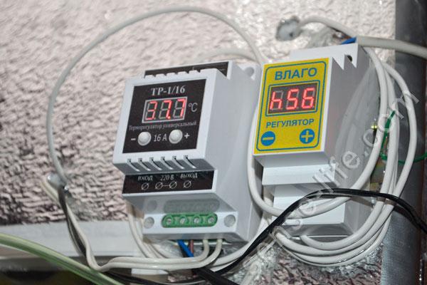 электронный терморегулятор и влагорегулятор