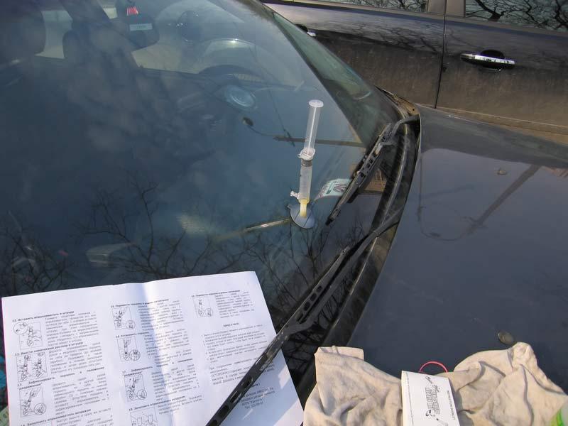 ремонт лобового стекла автомобиля