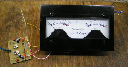 индикатор уровня сигнала