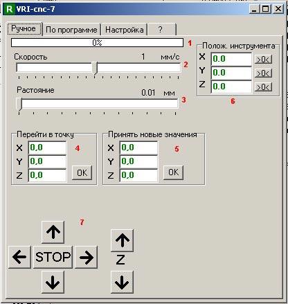 программа управления шаговым двигателем